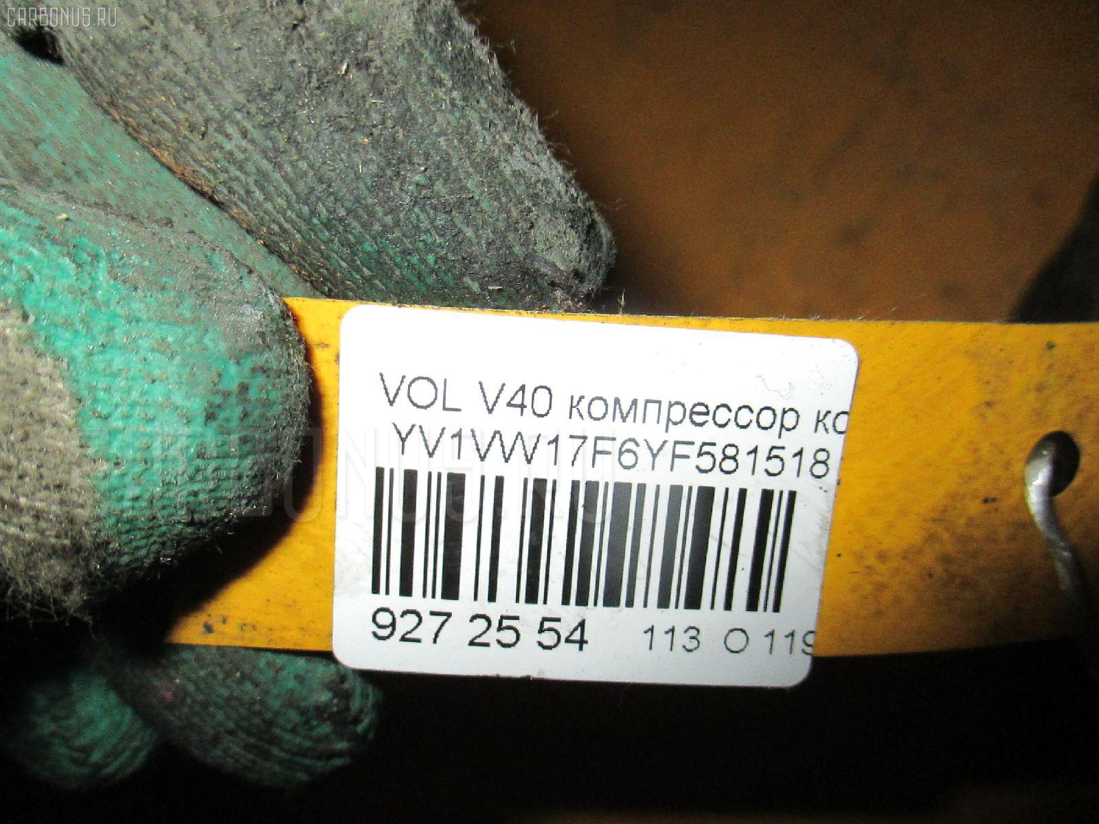 Компрессор кондиционера VOLVO V40 VW B4204S2 Фото 4