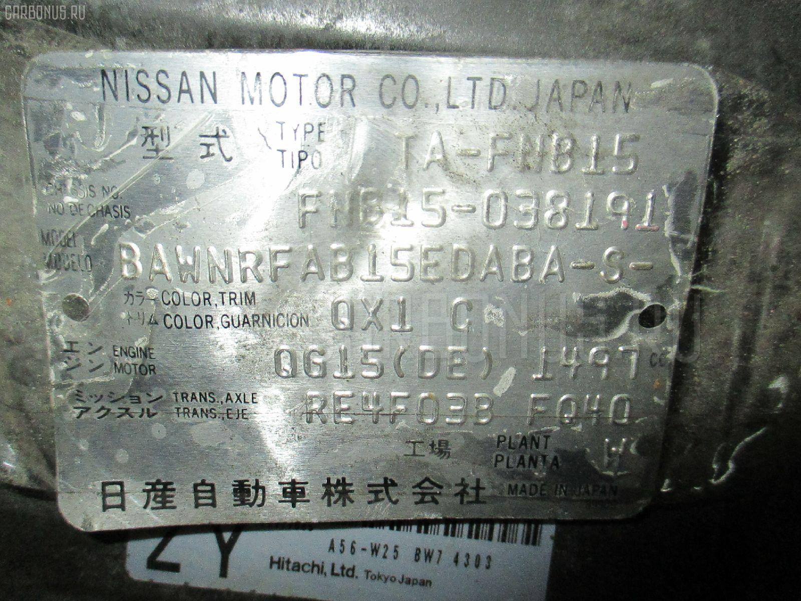 Блок EFI NISSAN SUNNY FNB15 QG15DE Фото 3