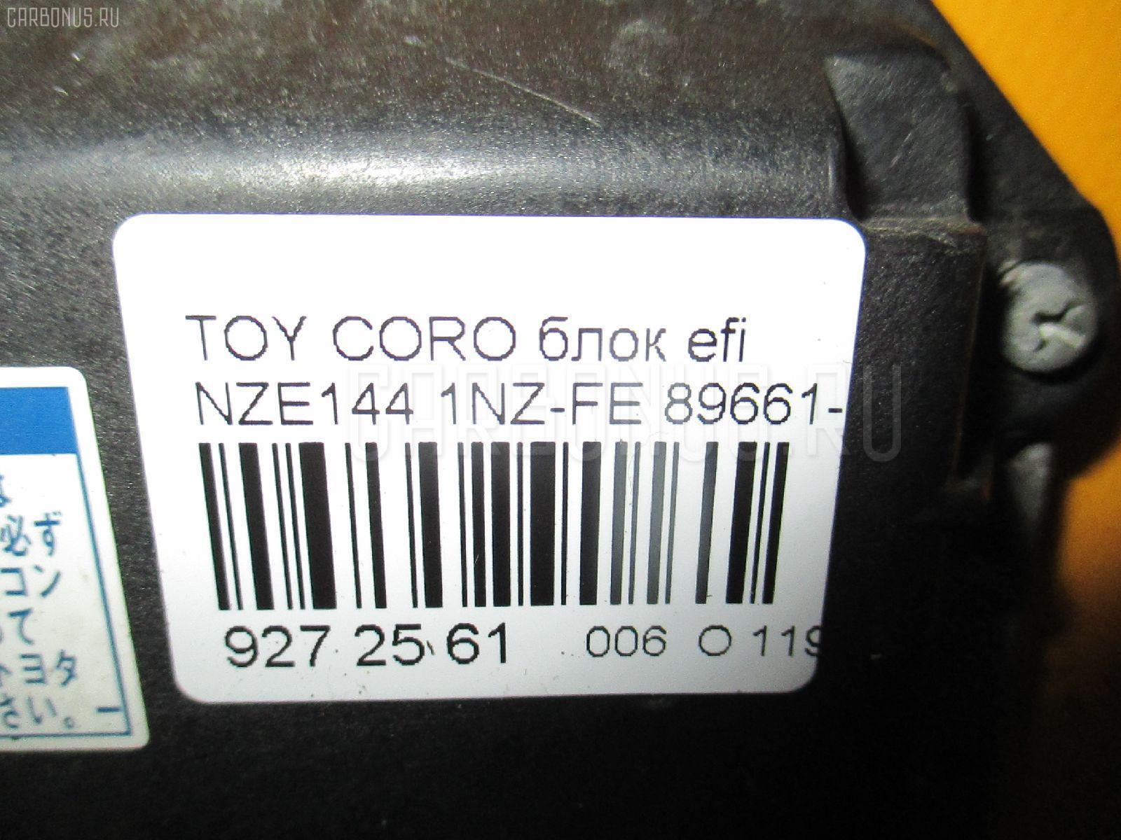 Блок EFI TOYOTA COROLLA AXIO NZE144 1NZ-FE Фото 4