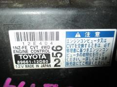Блок EFI Toyota Corolla axio NZE144 1NZ-FE Фото 2