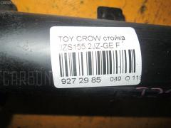 Стойка амортизатора TOYOTA CROWN JZS155 2JZ-GE Фото 3