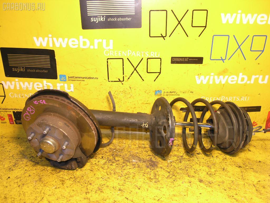Стойка амортизатора TOYOTA GX81 1G-GE. Фото 4