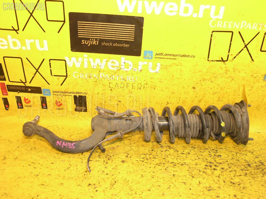 Стойка амортизатора Nissan Stagea NM35 VQ25DD Фото 1