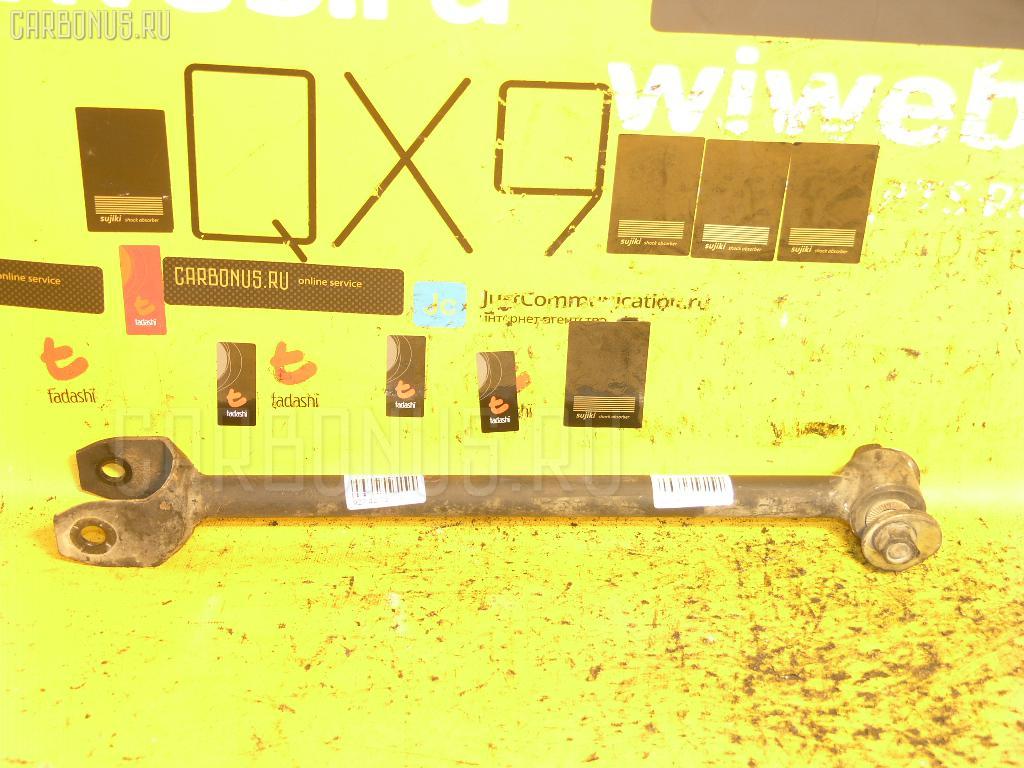 Тяга реактивная TOYOTA GX90 Фото 1