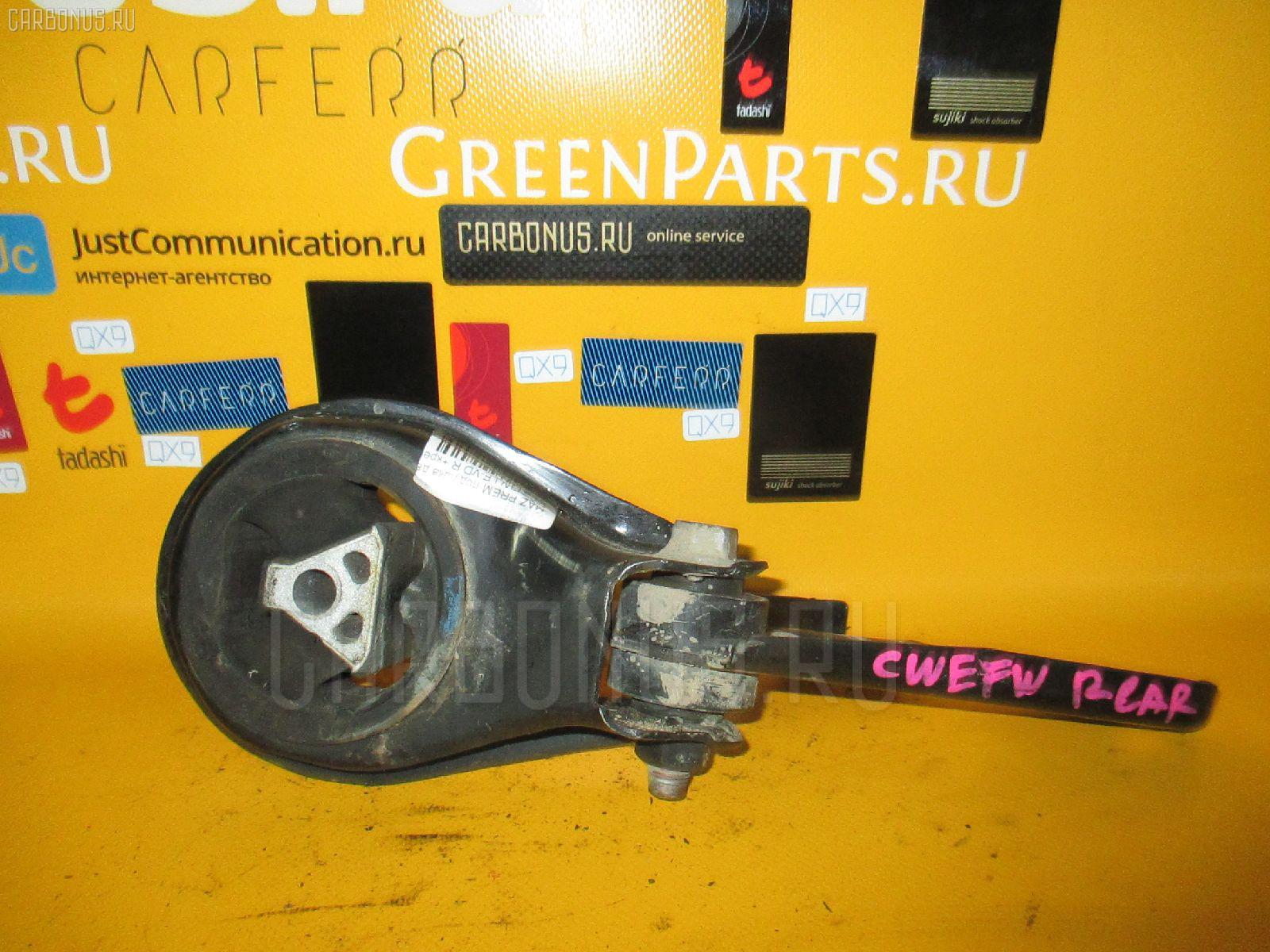 Подушка двигателя MAZDA PREMACY CWEFW LF-VD Фото 2