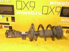 Стойка амортизатора Toyota Estima hybrid AHR10W 2AZ-FXE Фото 2
