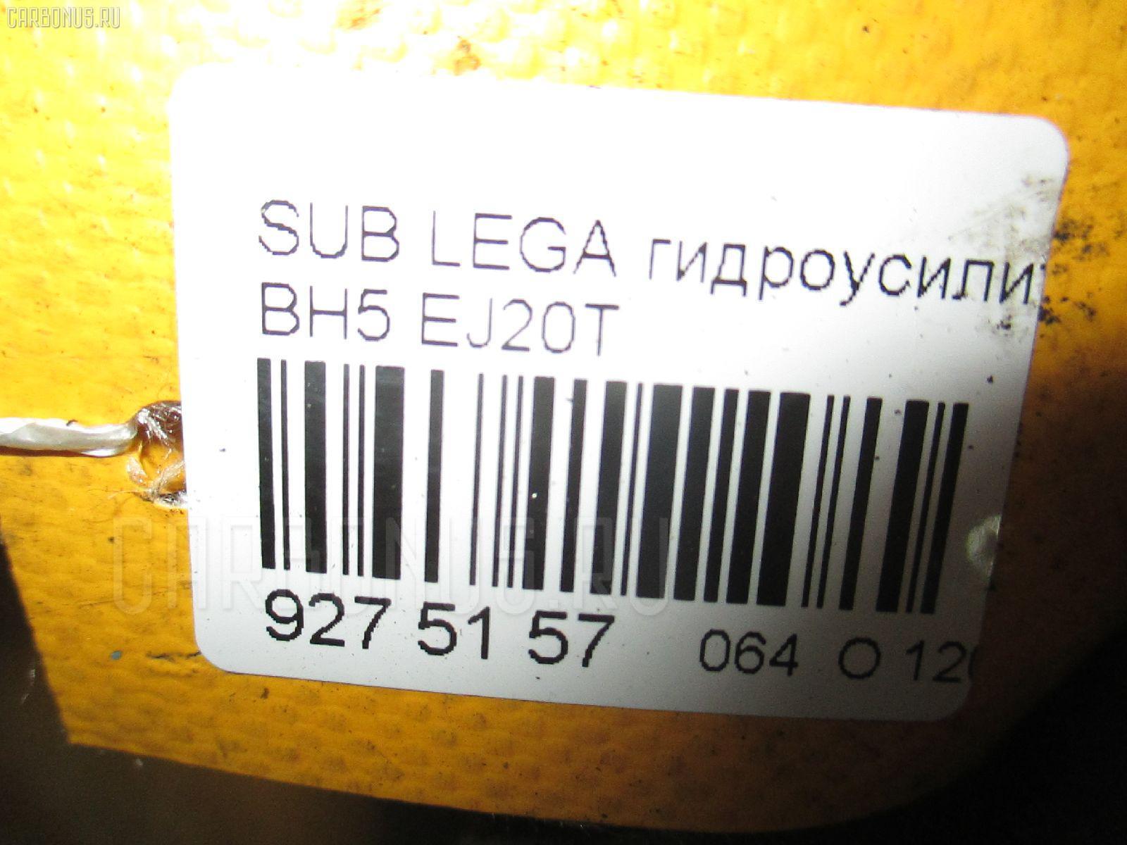 Гидроусилитель SUBARU LEGACY WAGON BH5 EJ20T Фото 3