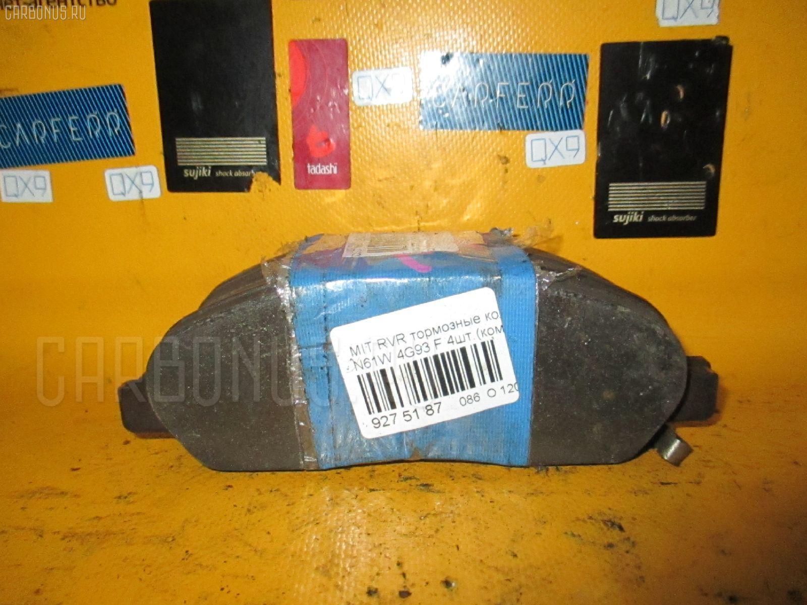 Тормозные колодки MITSUBISHI RVR N61W 4G93. Фото 7