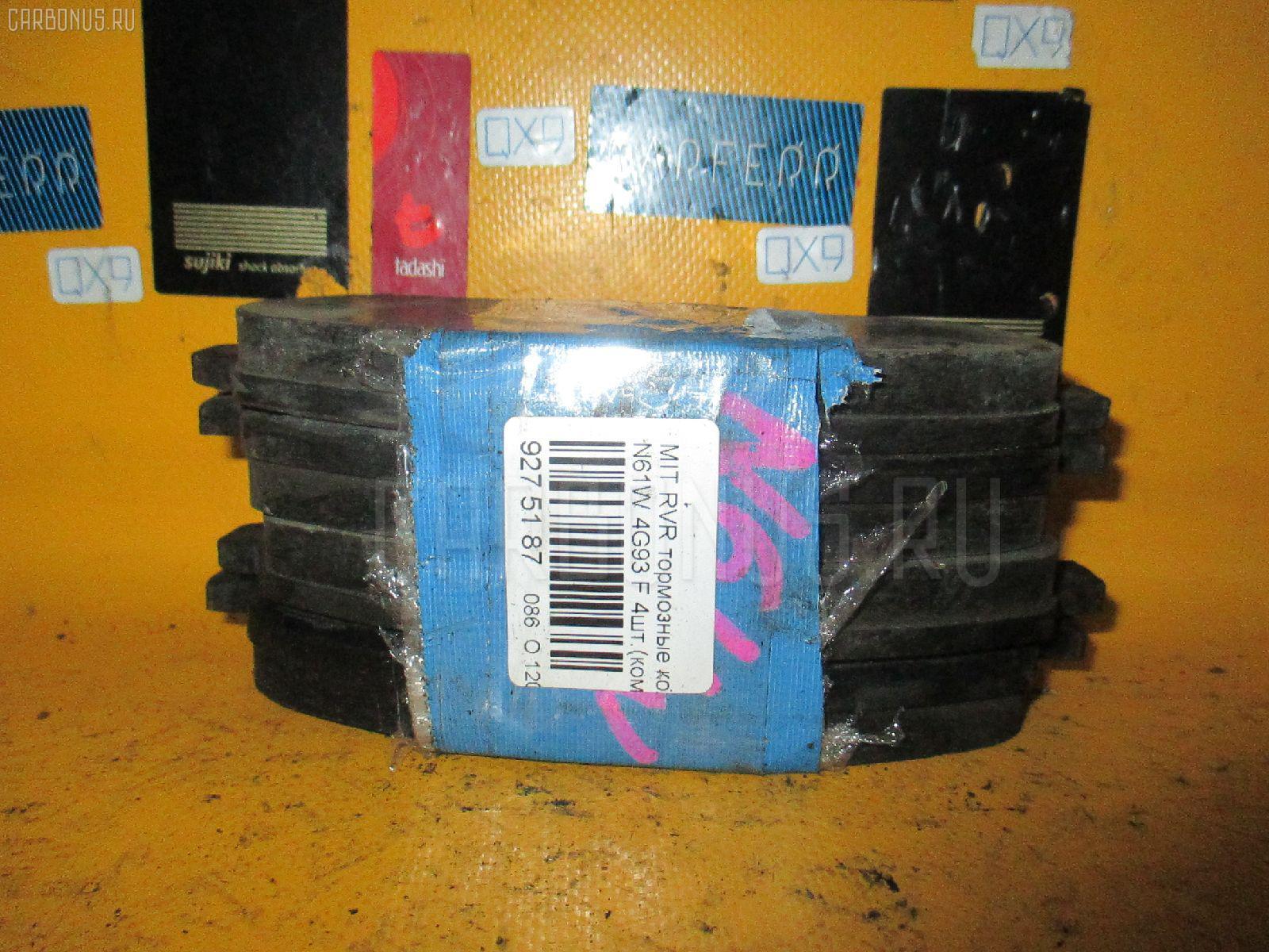 Тормозные колодки MITSUBISHI RVR N61W 4G93. Фото 8