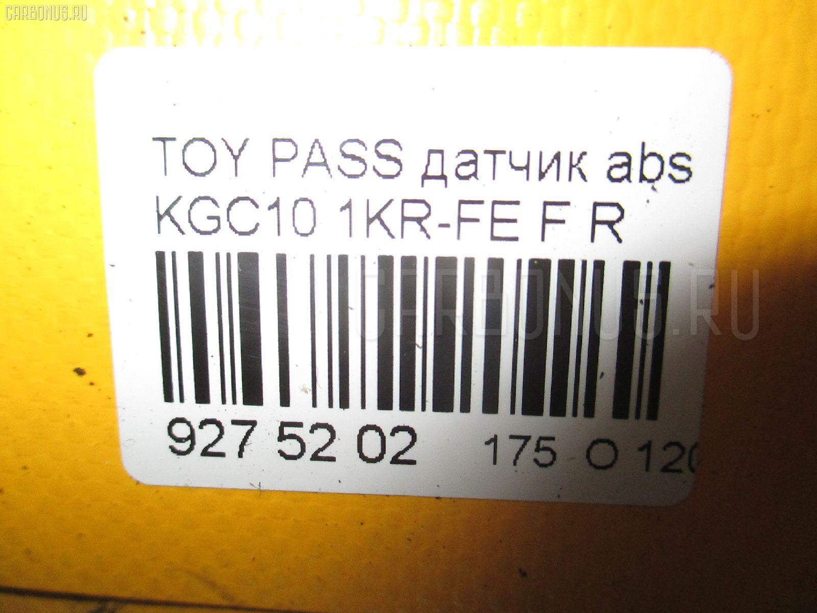 Датчик ABS TOYOTA PASSO KGC10 1KR-FE Фото 2