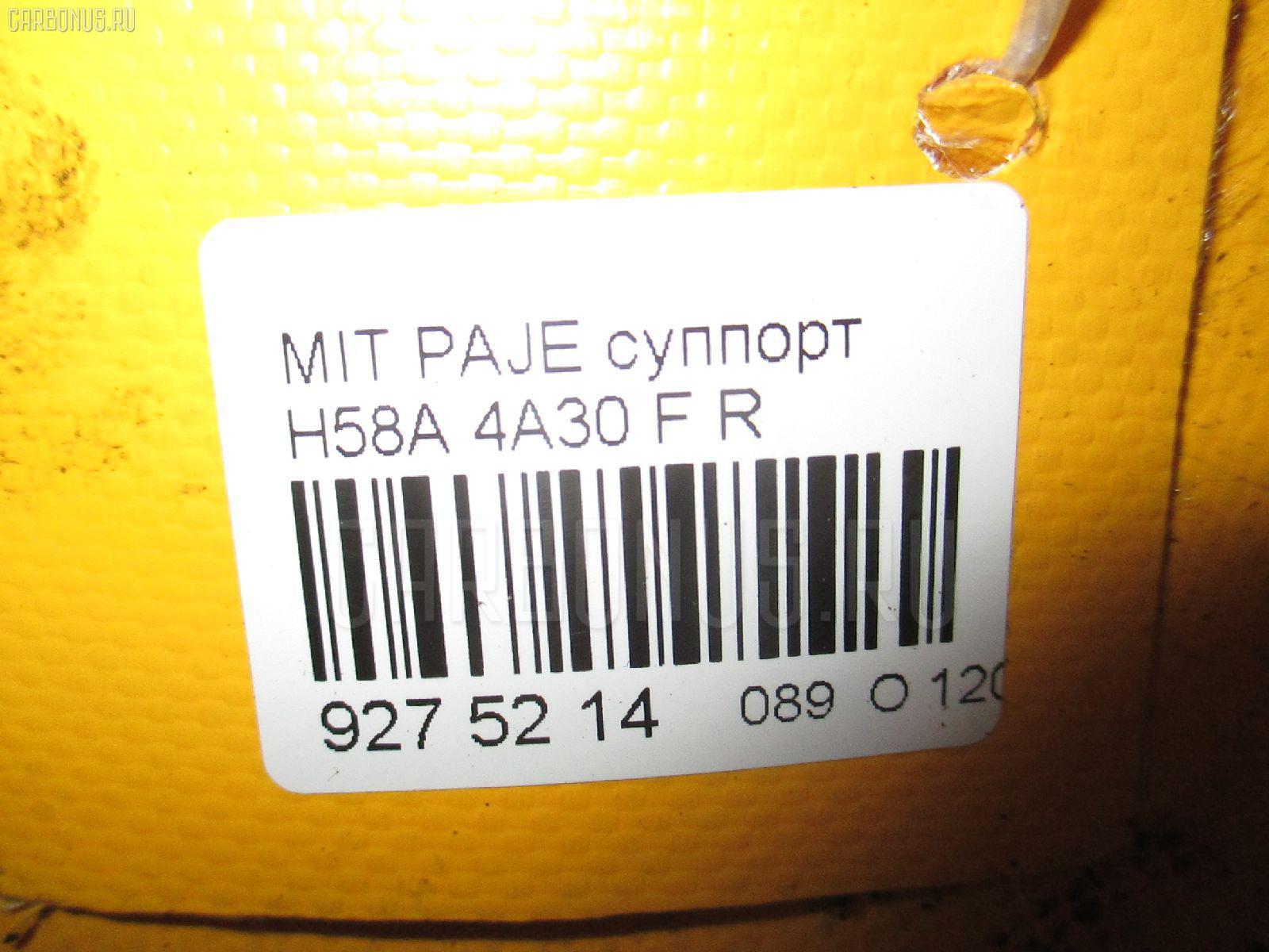 Суппорт MITSUBISHI PAJERO MINI H58A 4A30 Фото 3