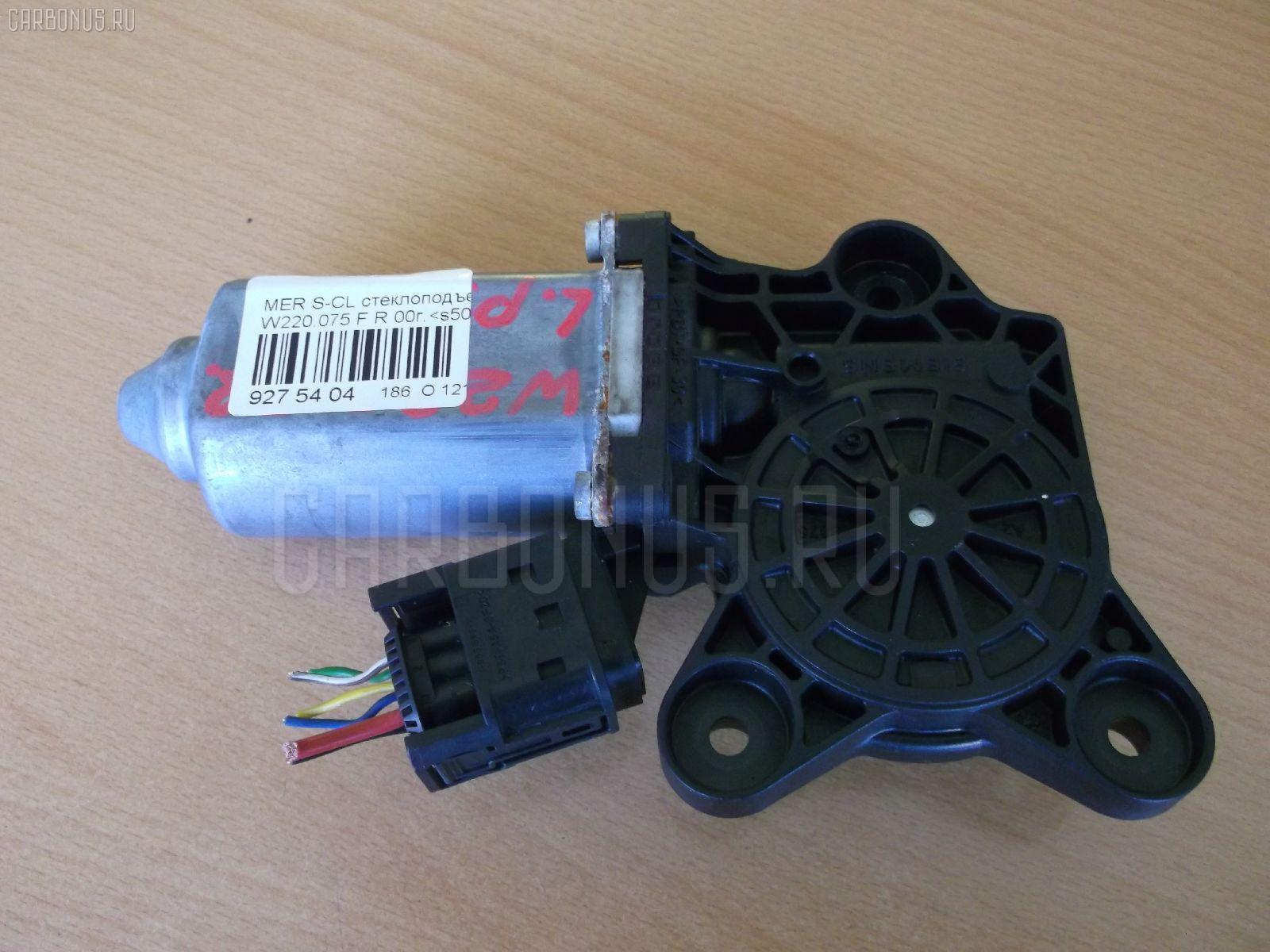 Стеклоподъемный механизм WDB2200751A140990 A2208205442 на Mercedes-Benz S-Class W220.075 Фото 1
