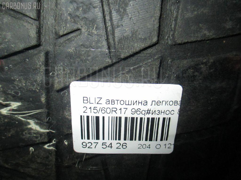 Автошина легковая зимняя BLIZZAK DM-V1 215/60R17 BRIDGESTONE Фото 3