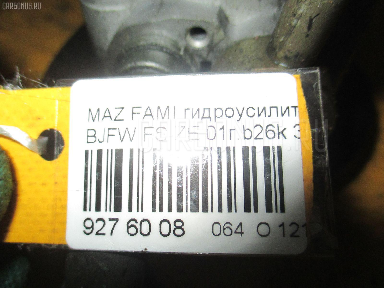 Гидроусилителя насос MAZDA FAMILIA S-WAGON BJFW FS-ZE Фото 3