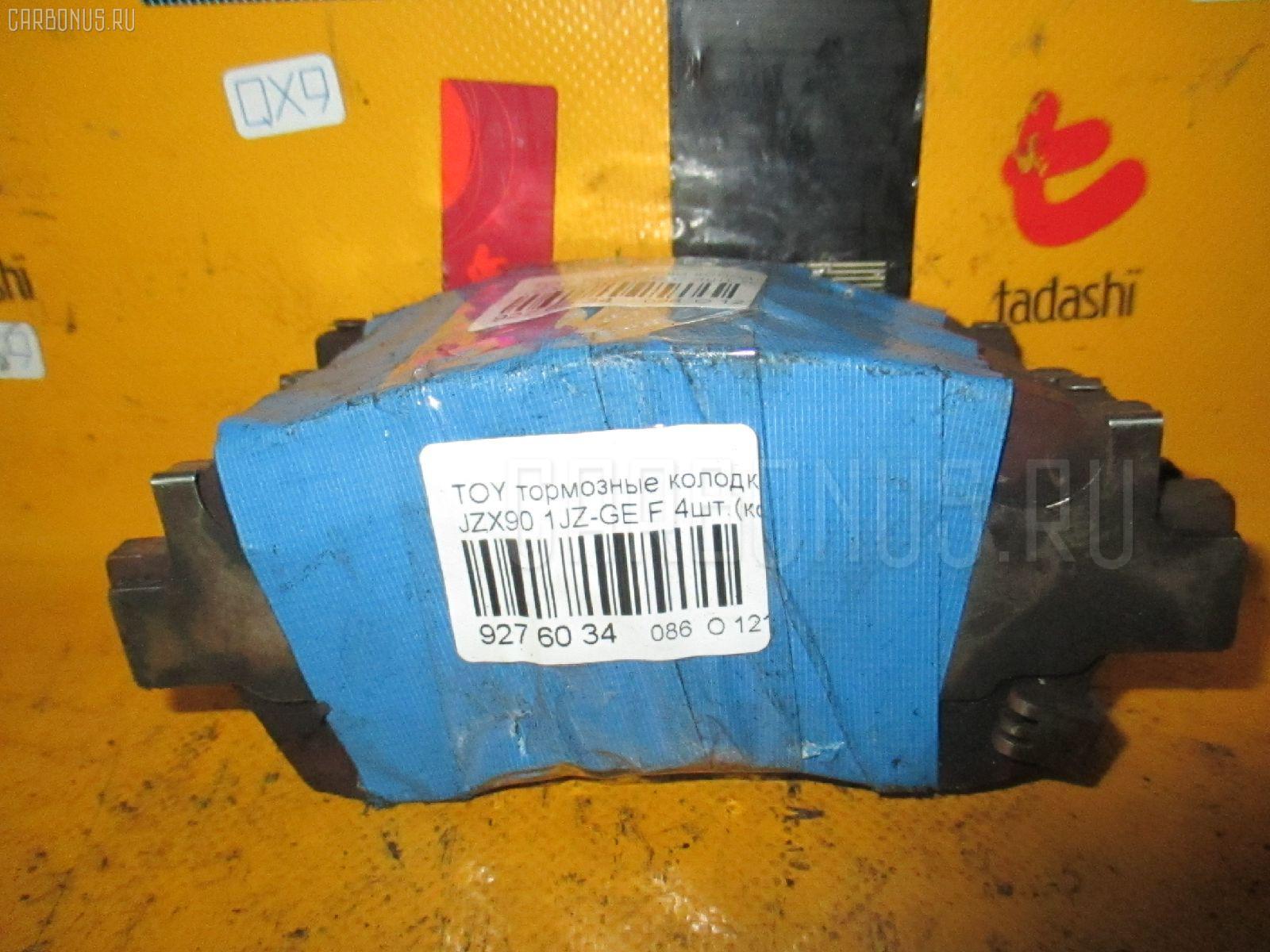 Тормозные колодки TOYOTA JZX90 1JZ-GE. Фото 8