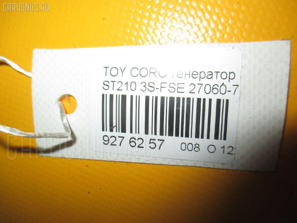 Генератор TOYOTA CORONA PREMIO ST210 3S-FSE Фото 3