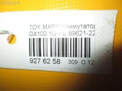 Коммутатор Toyota Mark ii GX100 1G-FE Фото 4