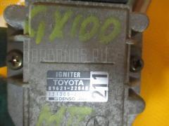 Коммутатор TOYOTA MARK II GX100 1G-FE Фото 1
