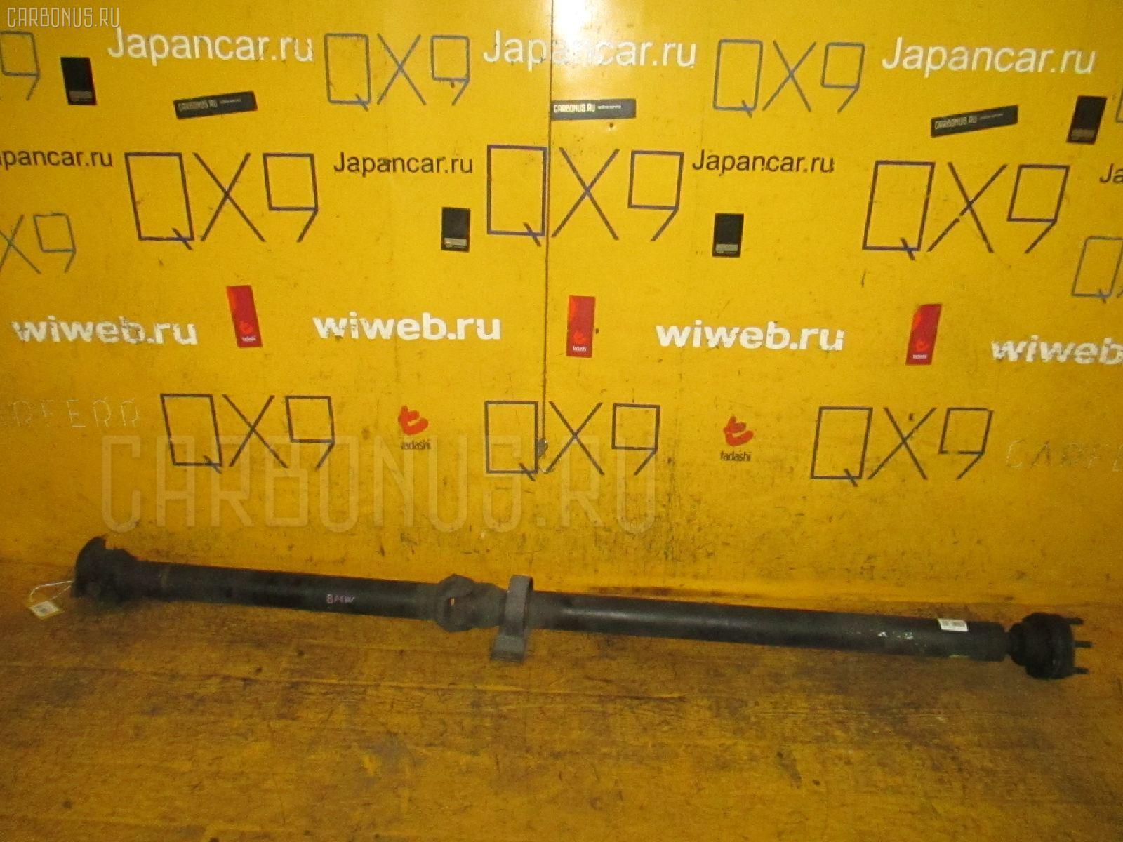 Кардан Bmw 7-series E32-GC81 M70-5012A Фото 1