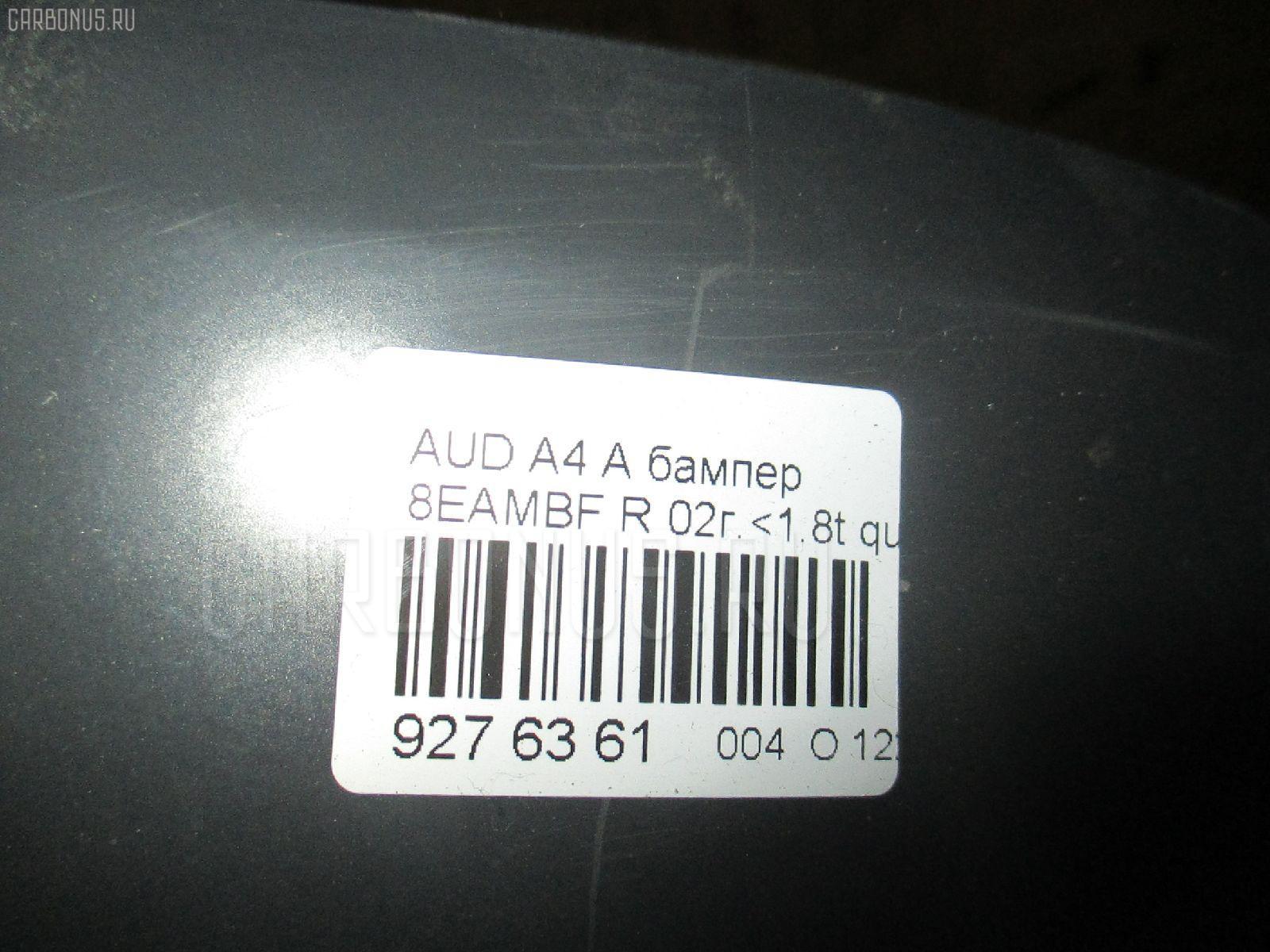 Бампер AUDI A4 AVANT 8EAMBF Фото 4