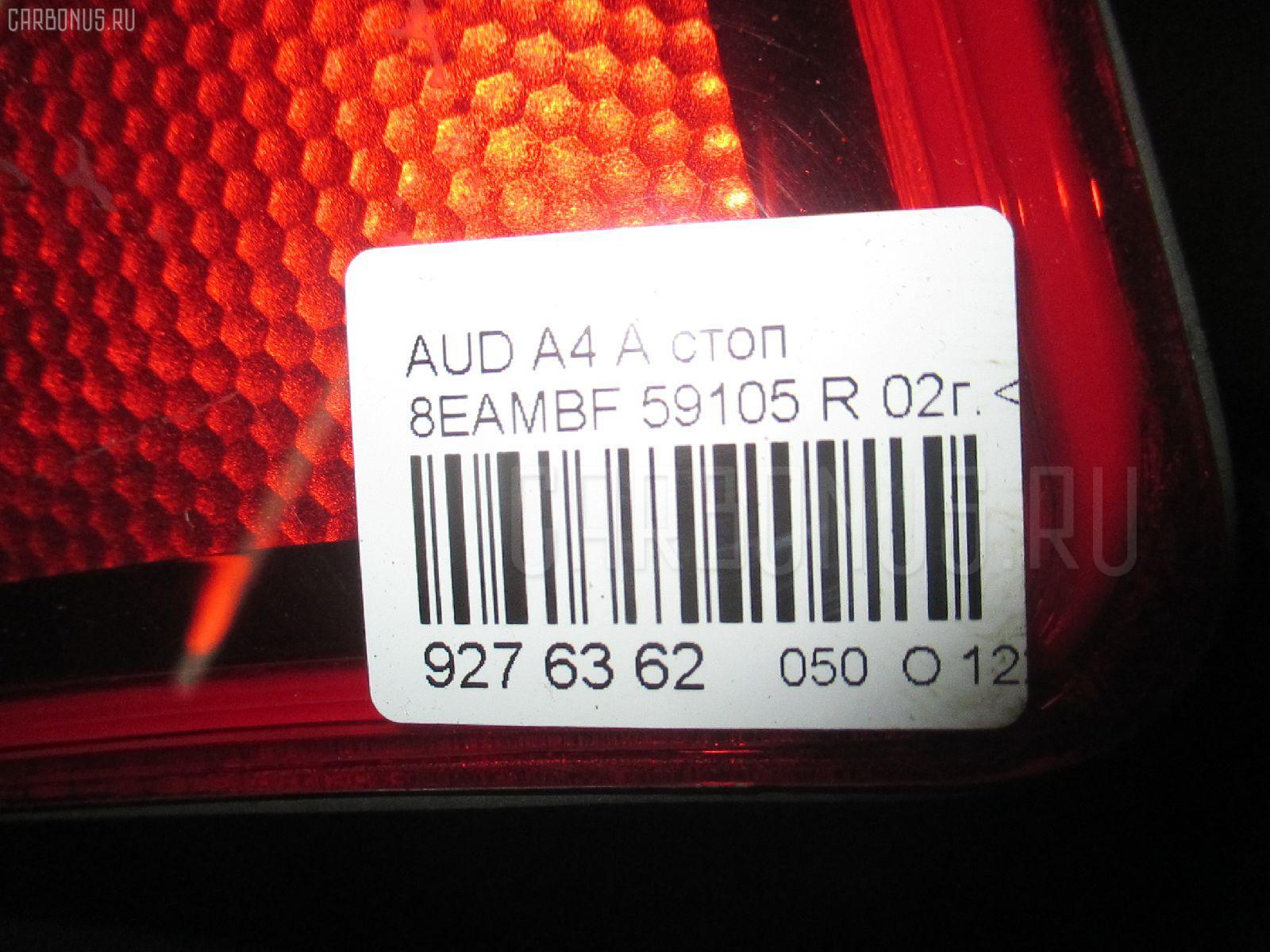 Стоп AUDI A4 AVANT 8EAMBF Фото 4