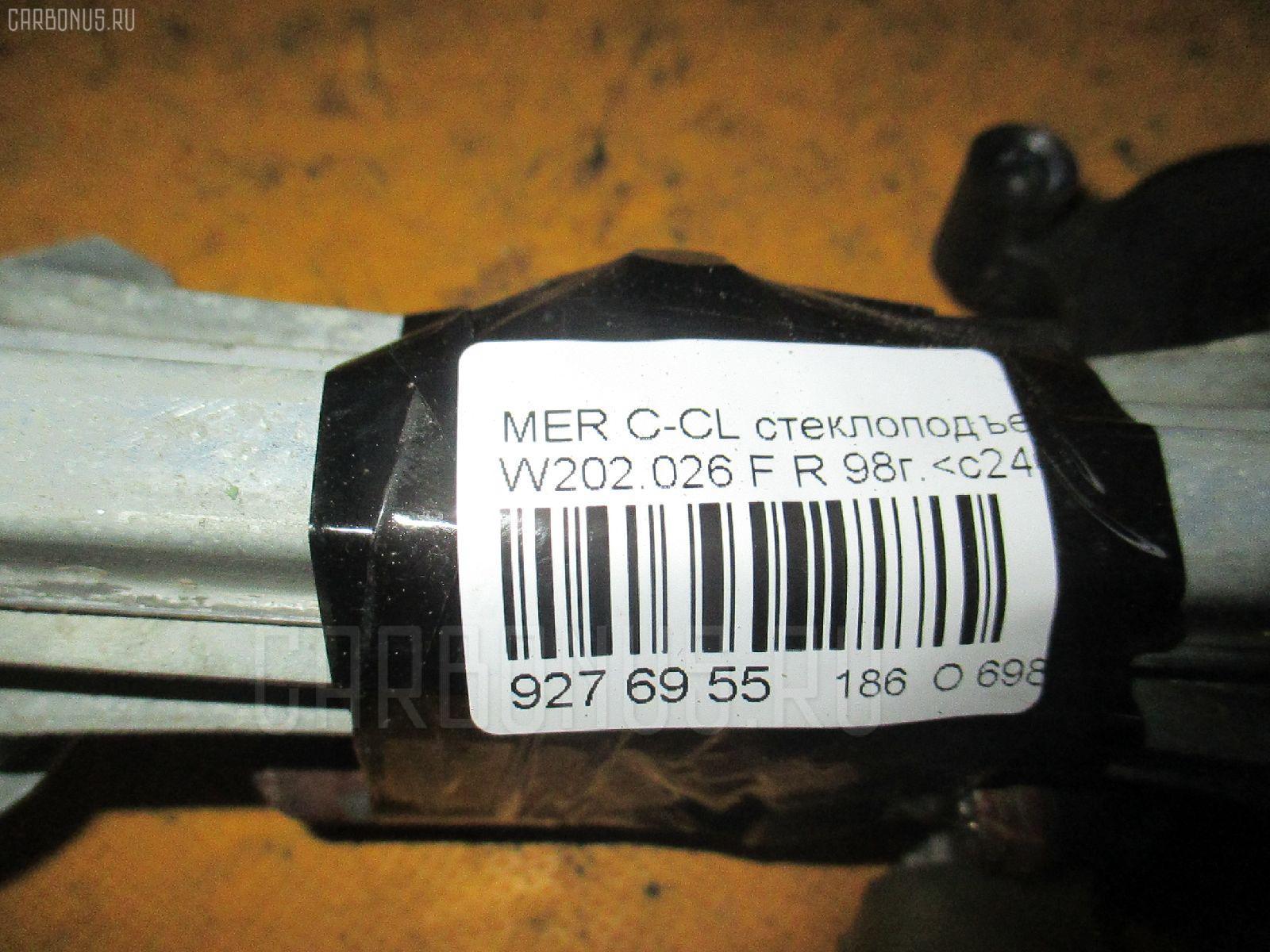 Стеклоподъемный механизм MERCEDES-BENZ C-CLASS W202.026 Фото 2
