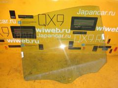 Стекло Bmw 7-series E38-GF62 Фото 1
