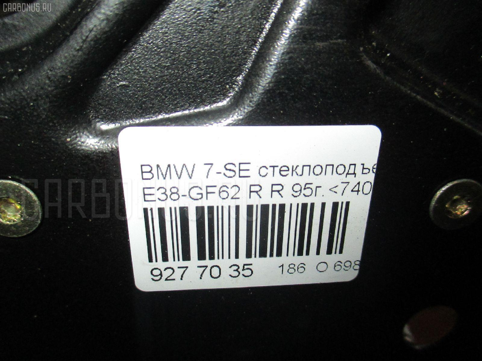 Стеклоподъемный механизм BMW 7-SERIES E38-GF62 Фото 2