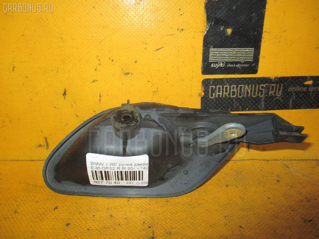 Ручка двери BMW 7-SERIES E38-GF62 Фото 2