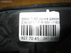 Ручка двери BMW 7-SERIES E38-GF62 Фото 3