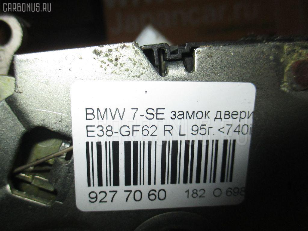 Замок двери BMW 7-SERIES E38-GF62 Фото 3