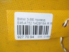 Привод Bmw 3-series E46-AT52 N42B18A Фото 4