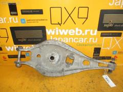 Рычаг BMW 3-SERIES E46-AT52 N42B18A Фото 1