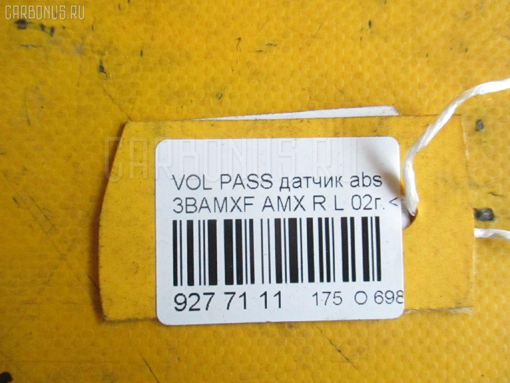 Датчик ABS VOLKSWAGEN PASSAT 3BAMXF AMX Фото 2