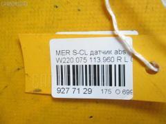 Датчик ABS MERCEDES-BENZ S-CLASS W220.075 113.960 Фото 2