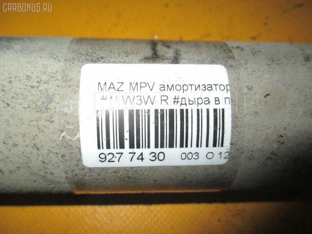 Амортизатор MAZDA MPV LW3W Фото 3