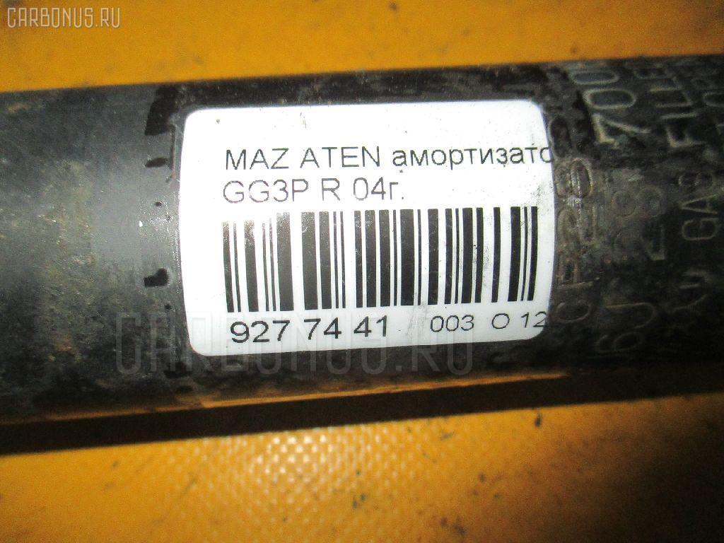Амортизатор MAZDA ATENZA SEDAN GG3P Фото 2