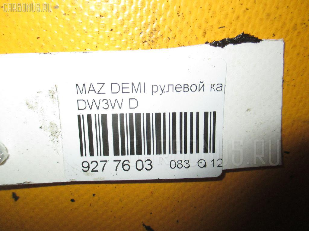 Рулевой карданчик MAZDA DEMIO DW3W Фото 2