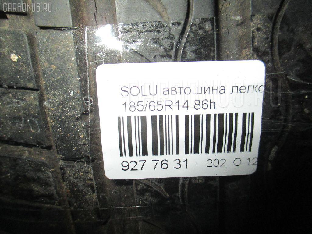 Автошина легковая летняя SOLUS KH17 185/65R14 KUMHO Фото 3