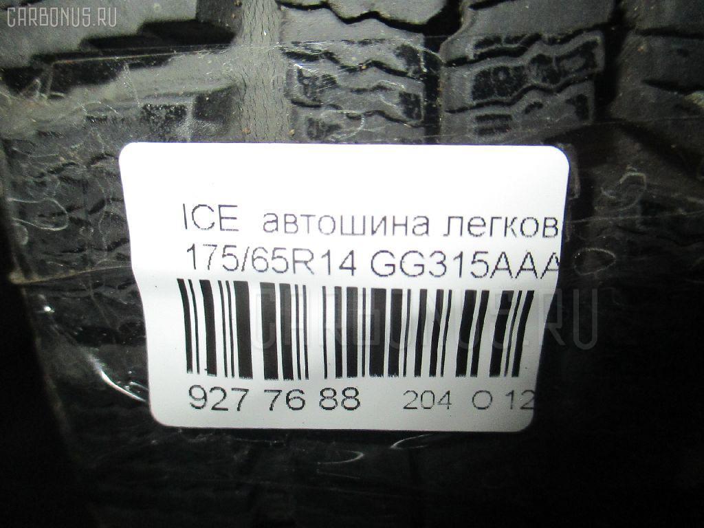 Автошина легковая зимняя ICE NAVI ZEA 175/65R14 GOODYEAR GG315AAA Фото 3