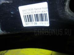 Балка подвески Mazda Demio DW3W B3 Фото 4
