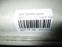 Капот TOYOTA MARK II GX105 Фото 5
