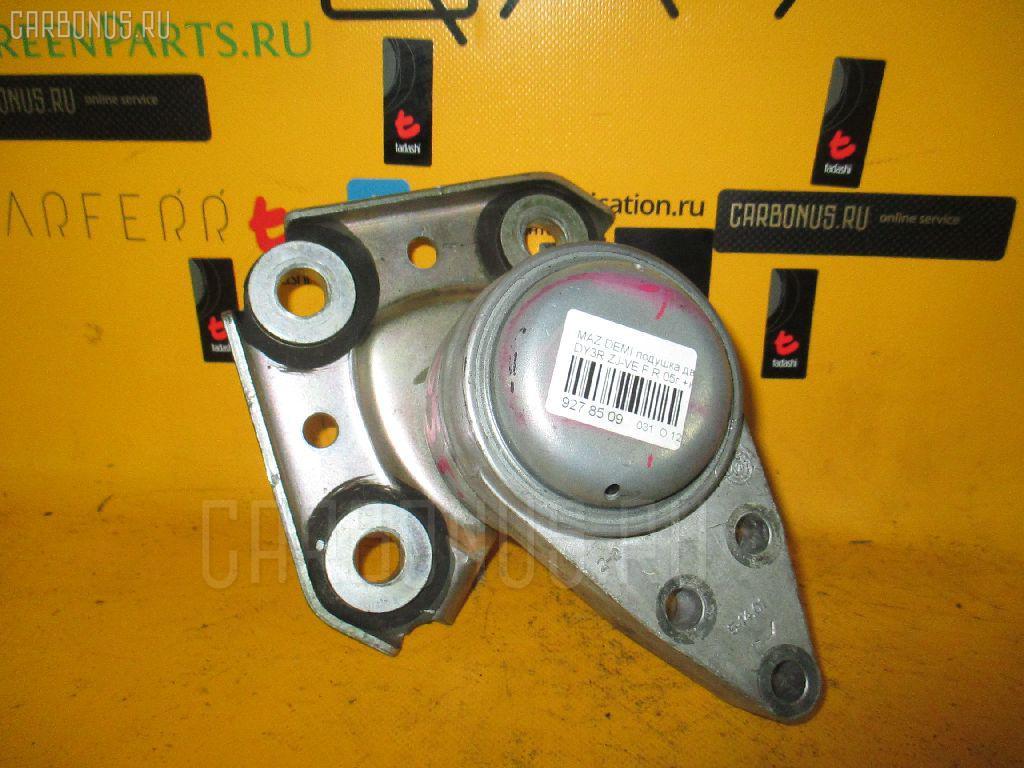 Подушка двигателя MAZDA DEMIO DY3R ZJ-VE. Фото 2