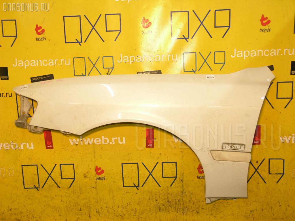 Крыло переднее TOYOTA CHASER GX100 Фото 2