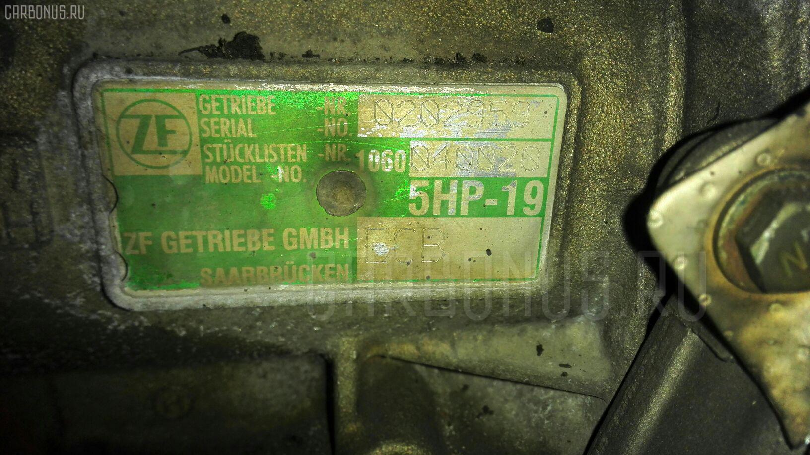 КПП автоматическая VOLKSWAGEN PASSAT VARIANT 3BAPRF APR Фото 2