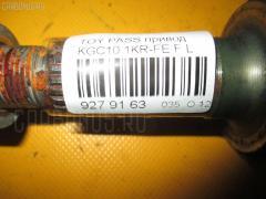 Привод Toyota Passo KGC10 1KR-FE Фото 2