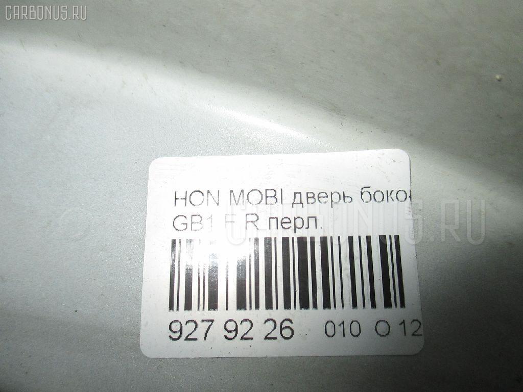 Дверь боковая HONDA MOBILIO GB1 Фото 3