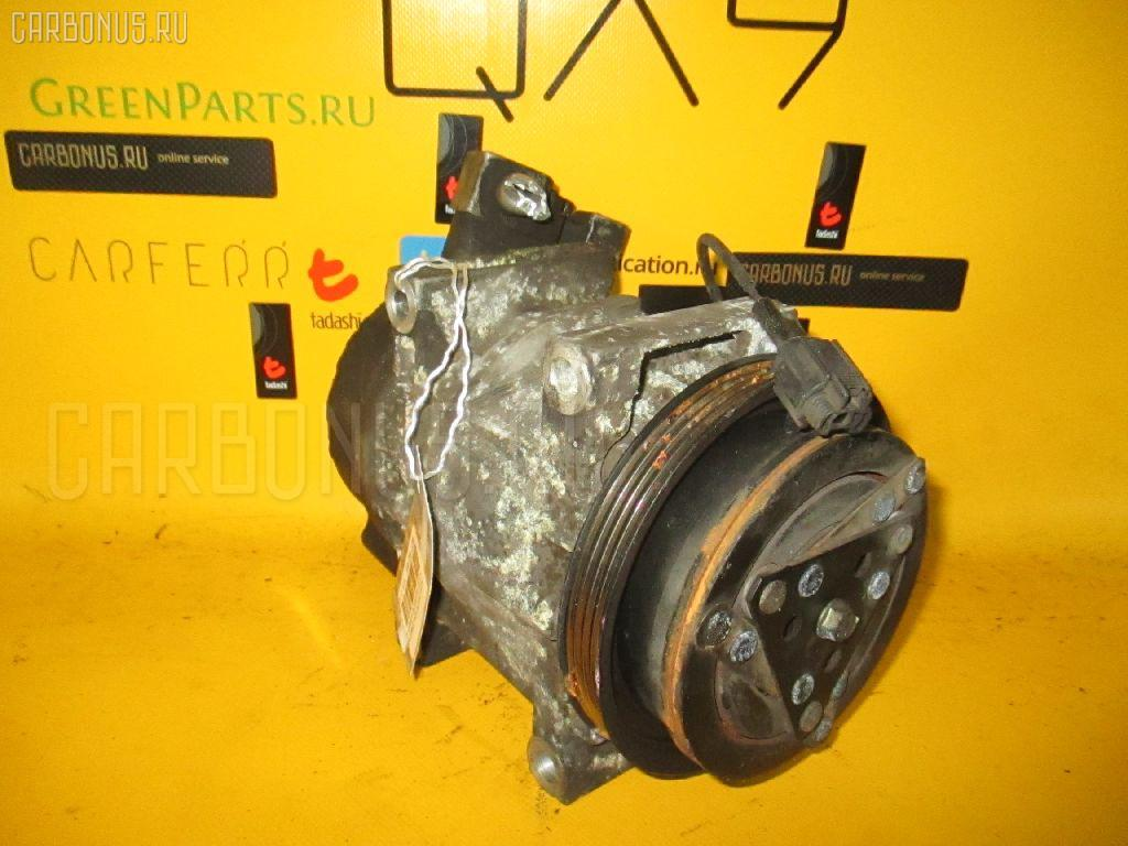 Компрессор кондиционера NISSAN CEDRIC HY33 VQ30DE Фото 1