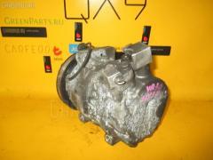 Компрессор кондиционера Nissan Cedric HY33 VQ30DE Фото 2