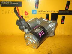 Стартер на Nissan Note E12 HR12DDR 23300-1HC1B